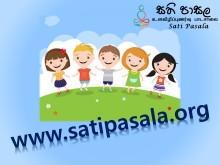 www.satipasala.org